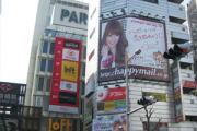 心斎橋での広告看板