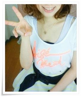 大阪のノリのいい子と本気で出会いたいなら