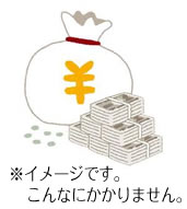 deaikei_ryokin
